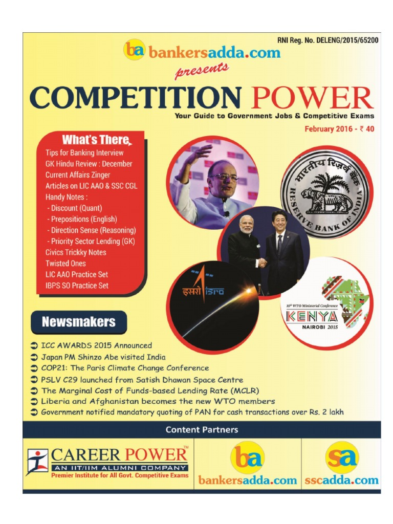 Competition power february issue loans shinz abe fandeluxe Image collections