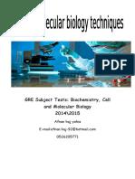 שיטות מעבדה ביולוגיה מולקולרית