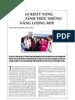 Tạp chí Văn Hiến số 3 năm 2009