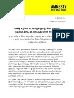ASA3734492016TAMIL (1).pdf-மனித உரிமம கடப்பாடுகளுக்கு கிமடத்துள்ள