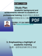 16:Describing academic background and achievements relevant to academic or professional training 描述相關的學歷背景及已獲成就(II)