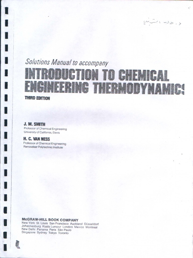 solution manual chemical engineering thermodynamics smith van ness  (handwriting).pdf