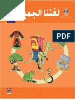 Arabic G1 P2