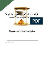 Tres_20niveis_20de_20orac_C3_A3o