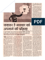 01-02-16-Important-news-clippings.pdf