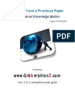 IBPS IT Officers PDF - Gr8AmbitionZ