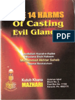 The 14 Harms of Casting Evil Glances