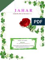 Mahar