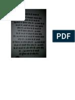 Muni Tarun Sagar Kadve Pravachan