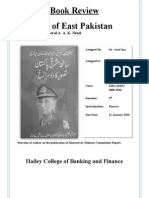 Betrayal of East Pakistan 2003