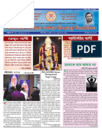 Baba Lokenath March Issue 2012