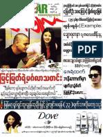 Popular Journal - Vol 20 - No 9.pdf