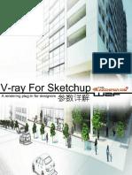 V-ray for Sketchup参数详解