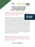 Imam Mahdi Riaz Ahmed Gohar Shahi's Interview to Pakistan Post