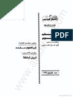 2841.pdf