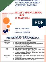 uppm 1 2014.ppt