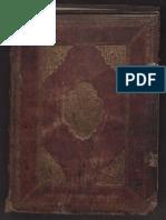 Îndreptarea legii (Original, 1652)