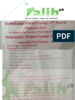 10th Class Math Guess Paper 2016 Lahore Board