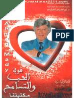 193137236-ابراهيم-الفقي-قوة-الحب-والتسامح.pdf
