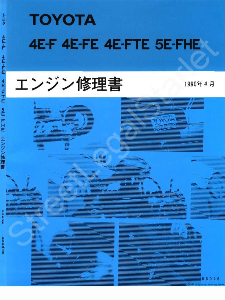 4e fte engine repair manual japanese rh scribd com Toyota Starlet EP82 TRD Parts Toyota Starlet EP82 TRD Parts