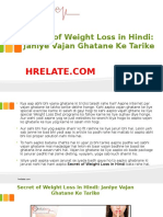 Secret of Weight Loss in Hindi
