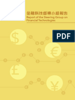 Fintech Report Hong Kong
