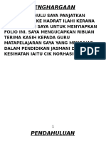 Definisi Kerjaya Dalam Sukan