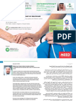 Saudi Arabia Patient Safety -Brochure
