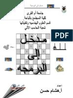 C++ Arabic