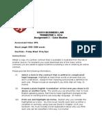 Assignment Two Postgrad t2 2014