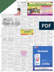 Guide - [ 358 ] Page - 4.pdf