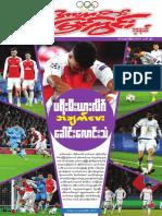 SportsView(5-9)
