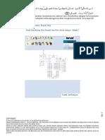 Delphi Serial Port