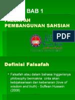 Bab 1 - Falsafah Pembangunan Sahsiah