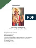 Sri Rama Astottara Shatananama Stotram