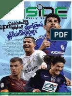 Inside Weekly Sports Vol 3 No 97.pdf