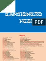 CANCIONERO HEBREO