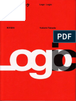 Logo Logic