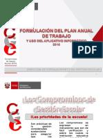 formulacionpat-160303031609