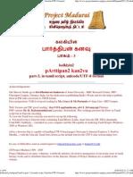 Kalkiyin_ Parttipan_ kanavu3_2