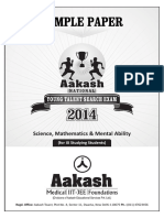 Anytse-2014 Class Ix Model Question Papers