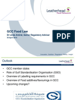GCC Food Law