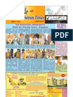 Shri Sai Sumiran times for March 2010 in English