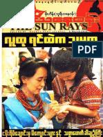 The Sun Rays Vol 1 No 89.pdf