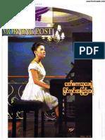 The Morning Post Vol 3 No 646.pdf
