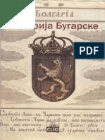 Grupa autora - ISTORIJA BUGARSKE