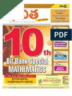 Bhavita EM Maths Bits