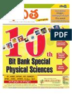 Bhavita EM Physics Bits - Class X