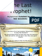 The Last Prophet in Islam (part 1)