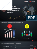 2015 MWC Wireless Strategy (Ru)